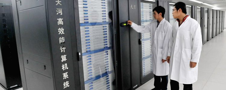 World's Fastest Supercomputer to be Built by Japan
